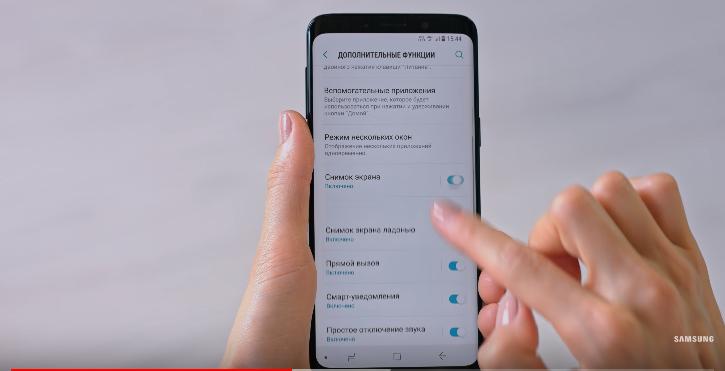 Как сделать скриншот на Samsung Galaxy A5 – все способы (инструкция)