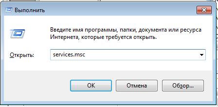 https://lenovogid.ru/wp-content/uploads/2018/05/zvuk_na_noutbuke4.jpg