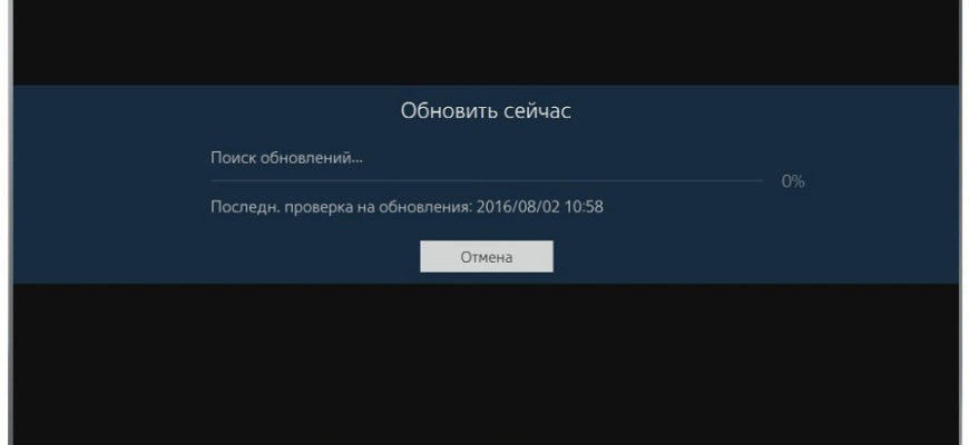 https://prosmarttv.ru/wp-content/uploads/2018/11/4-1.jpg