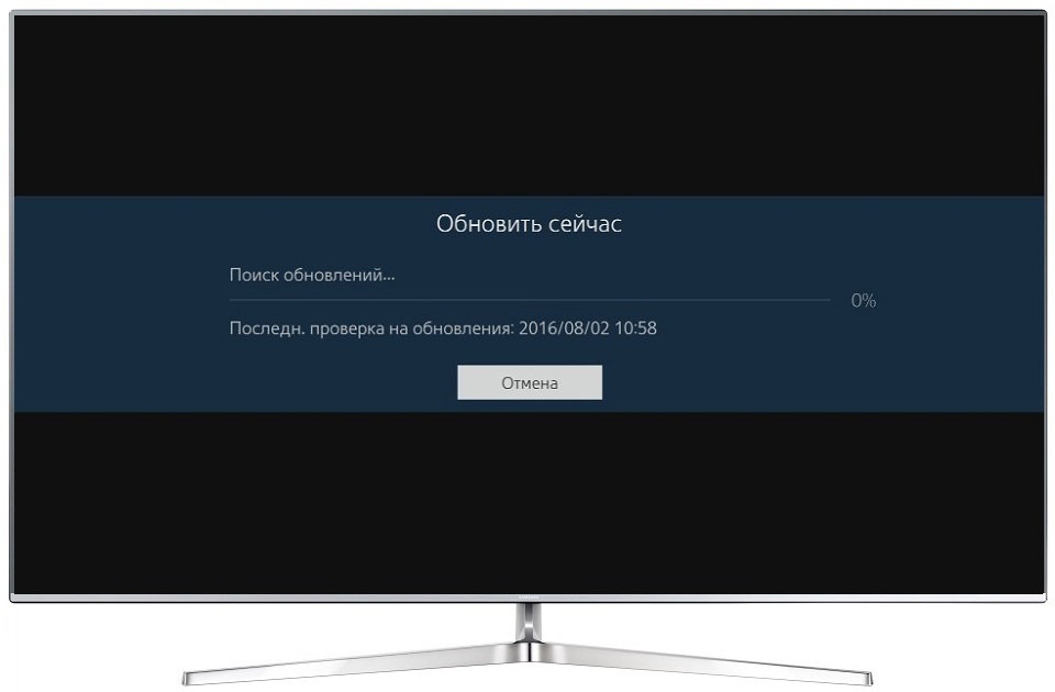 https://prosmarttv.ru/wp-content/uploads/2018/11/4-1.jpg