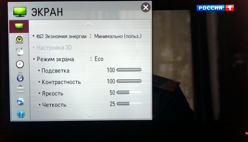 https://prosmarttv.ru/wp-content/uploads/2018/11/8051_37.1537431370-1024x588.jpg