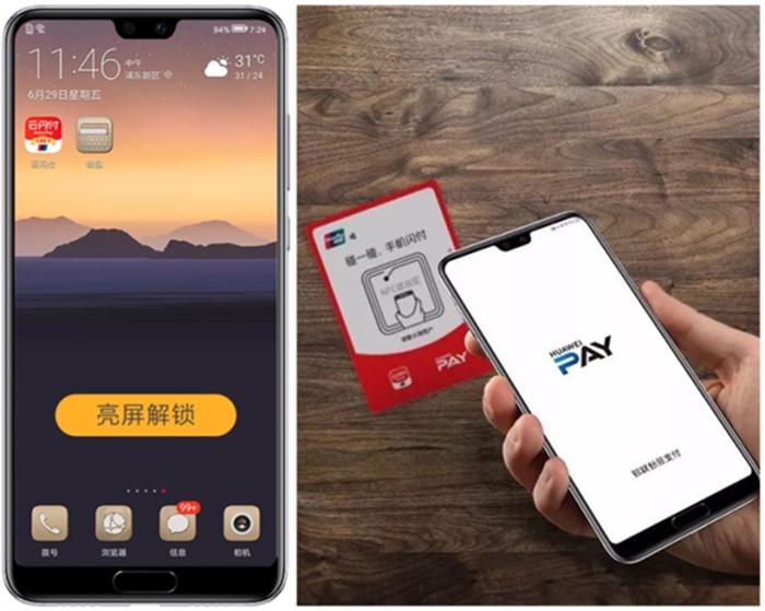 Huawei Pay как пользоваться