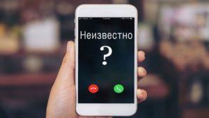 Не высвечивается входящий звонок на андроид